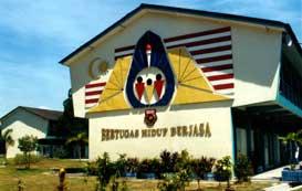 Putrajaya Smt Kuala Lumpur